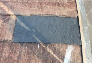 スレート屋根材剥がれ補修アフター