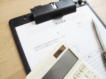 机の上に置かれた見積書