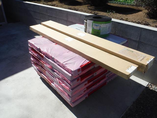 新しい屋根材