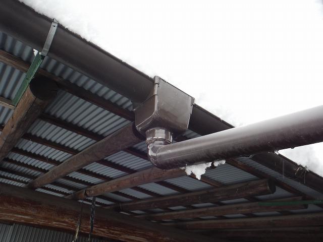 他の合成樹脂の雨樋