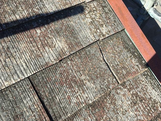 ひび割れた屋根材