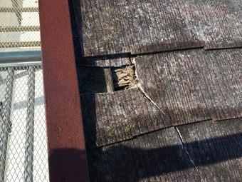 欠けてなくなっている状態の屋根材