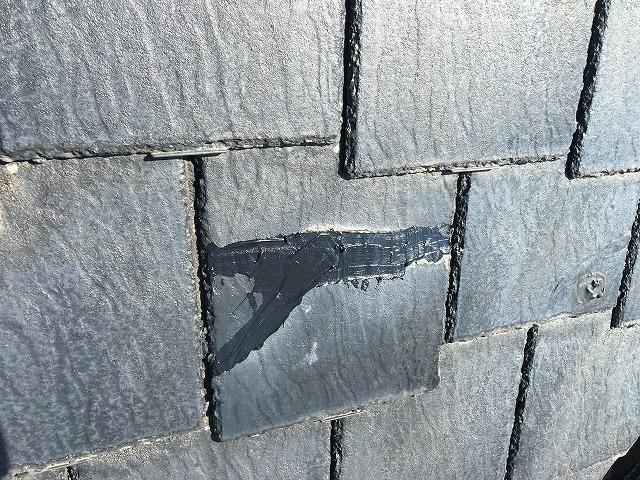 ヒビの部分をコーキング剤で埋めた屋根材
