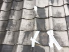 応急処置を行った瓦屋根破損部分
