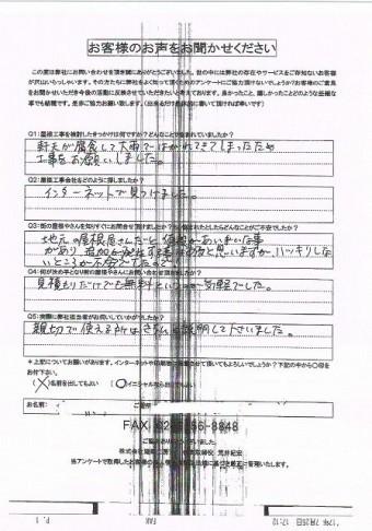 Scan0001-e1501141273259-columns2
