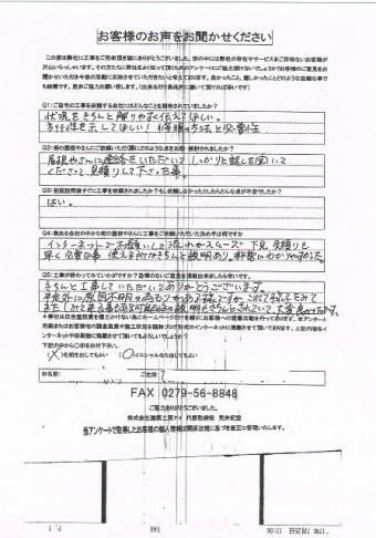 Scan0002-e1501141256445-columns2