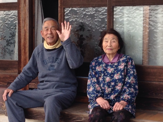 おじいさんとおばあさん
