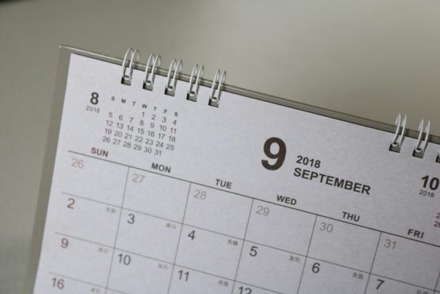 9月を告げるカレンダー